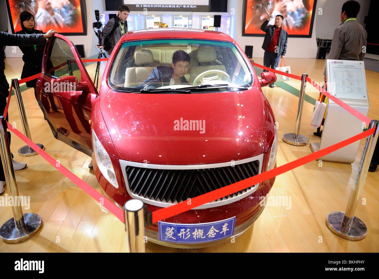 Konzeptfahrzeug von Hunan Normal University in Beijing Auto Show 2010. Stockbild