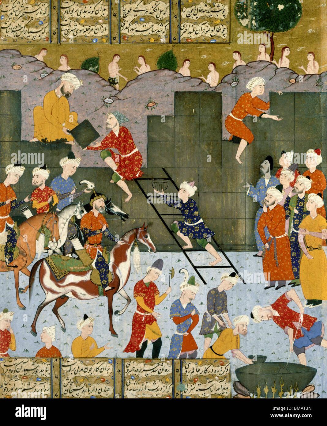 Alexander Bau seine Wall gegen Gog und Magog. Shiraz, Iran, 16. Jahrhundert Stockbild