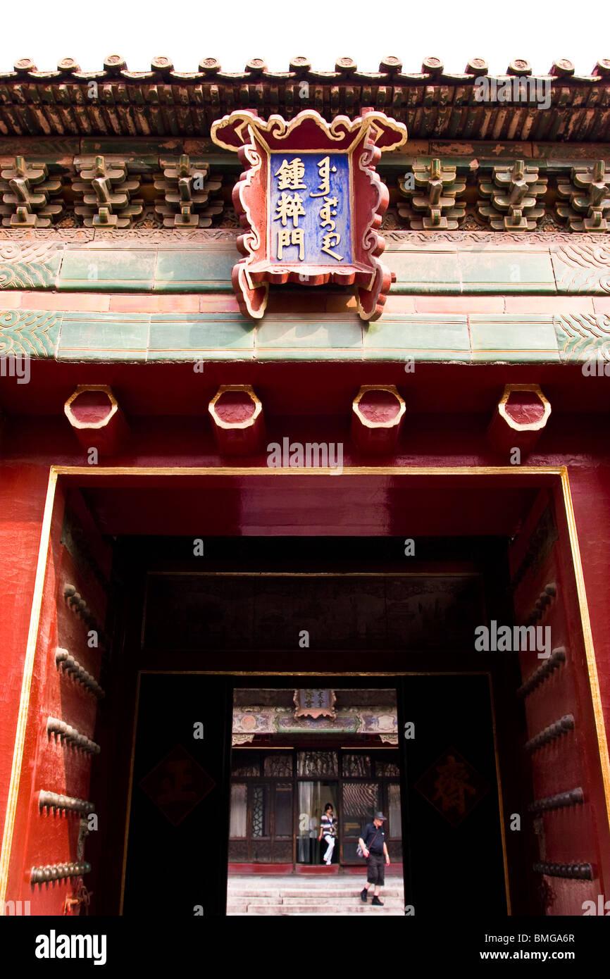 Tor des Sammelns Essenz, Verbotene Stadt, Peking, China Stockbild