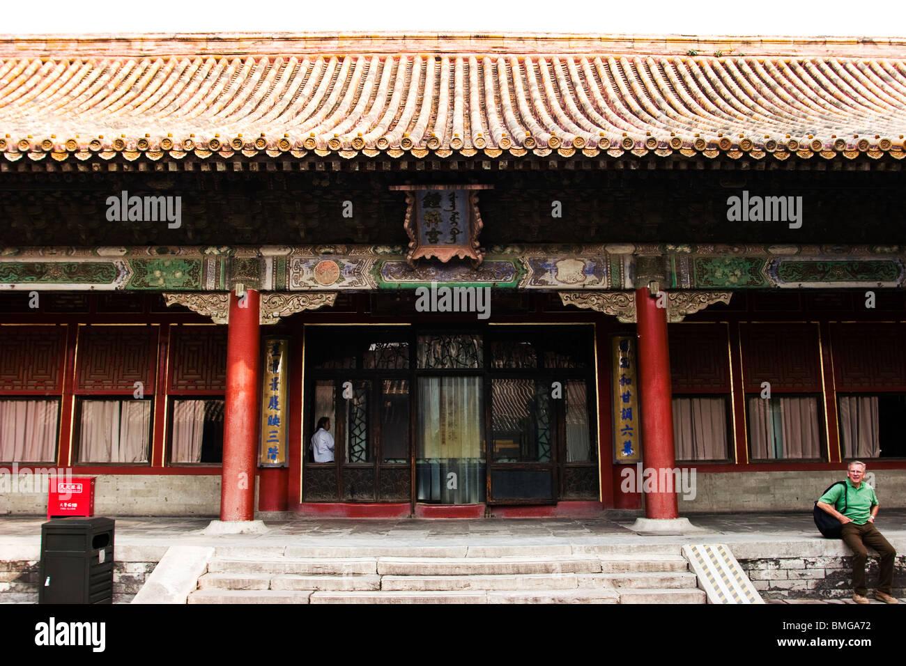 Palast der Versammlung Essenz, Verbotene Stadt, Peking, China Stockbild
