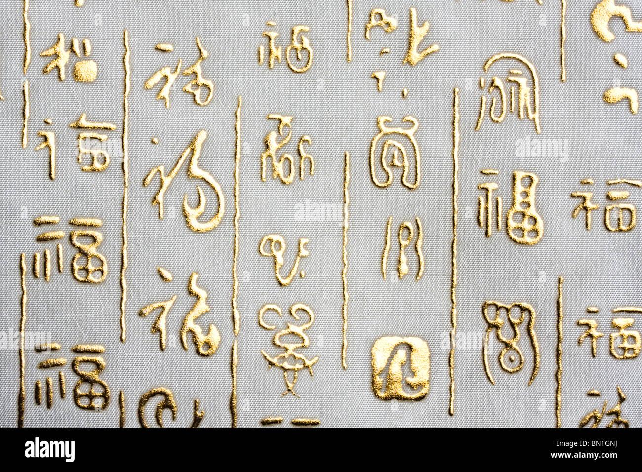 Chinesische Wörter Stockfotos & Chinesische Wörter Bilder - Alamy