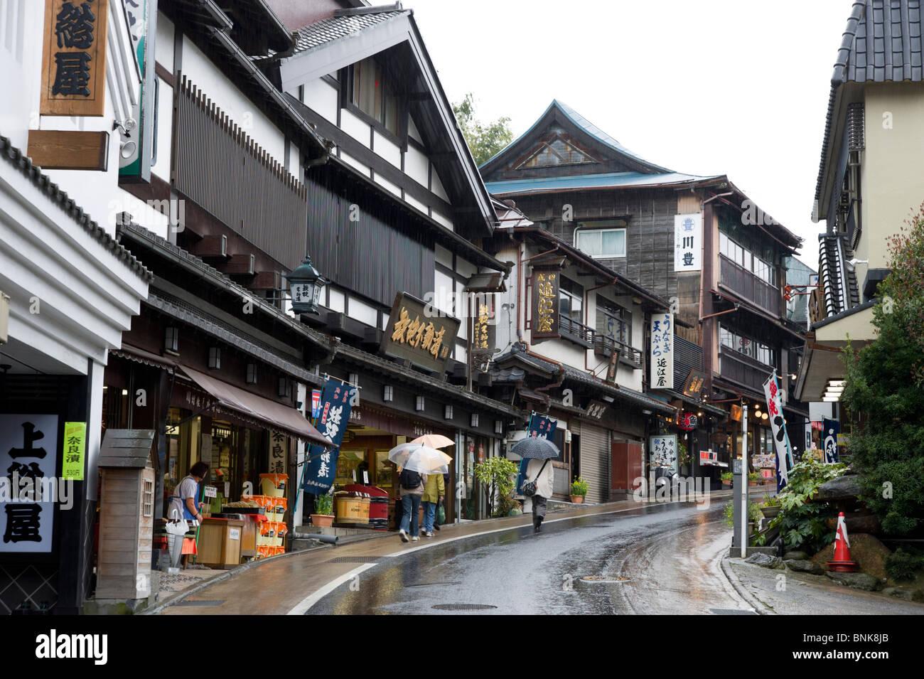 Straße in Narita, Chiba, Japan Stockbild