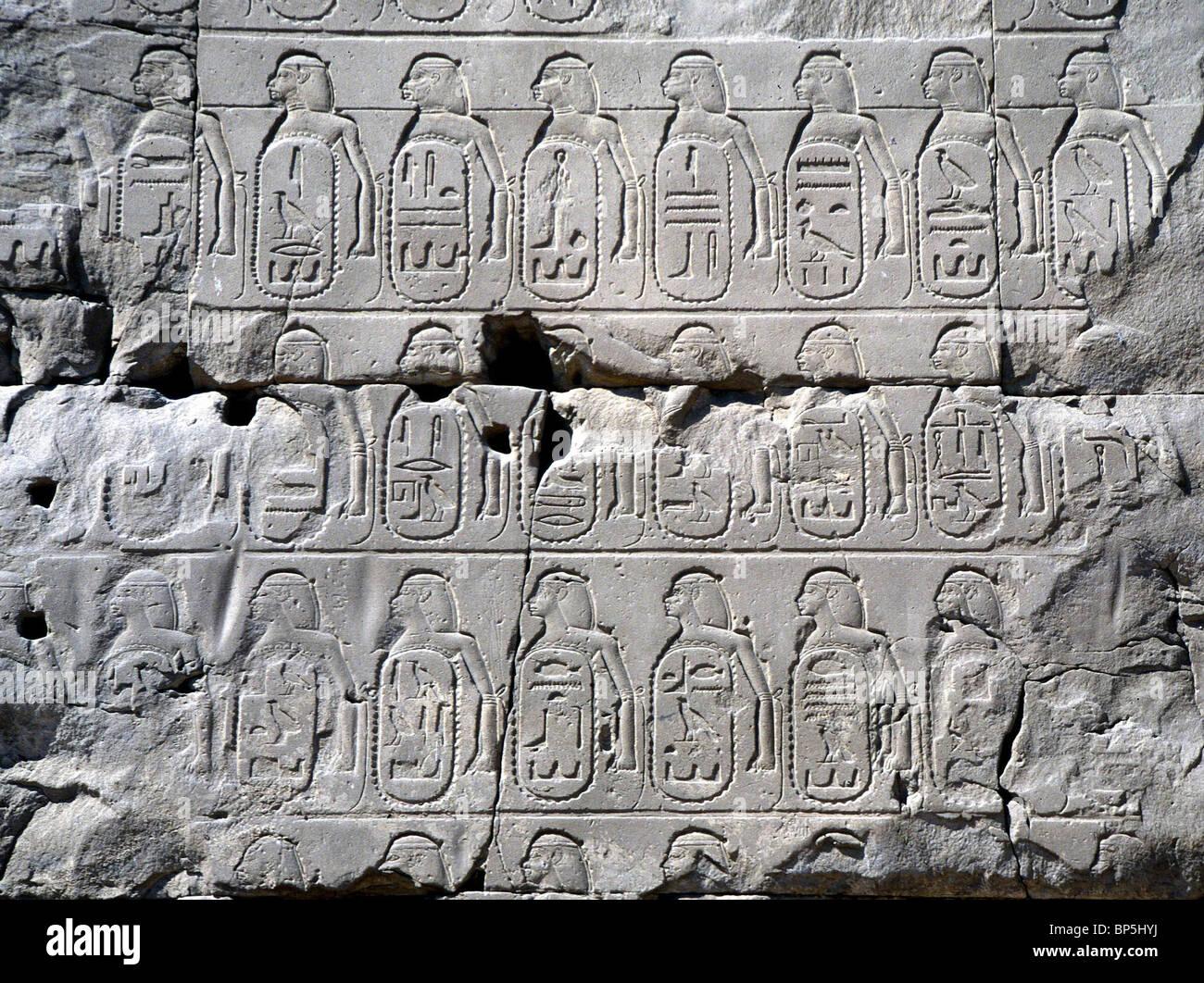 LISTE DER ASIATISCHEN EROBERUNGEN DER PHARAO TUTMOSIS III. JEDE CARTOUCH STELLT EINE EROBERTE STADT INSGESAMT 115 Stockbild