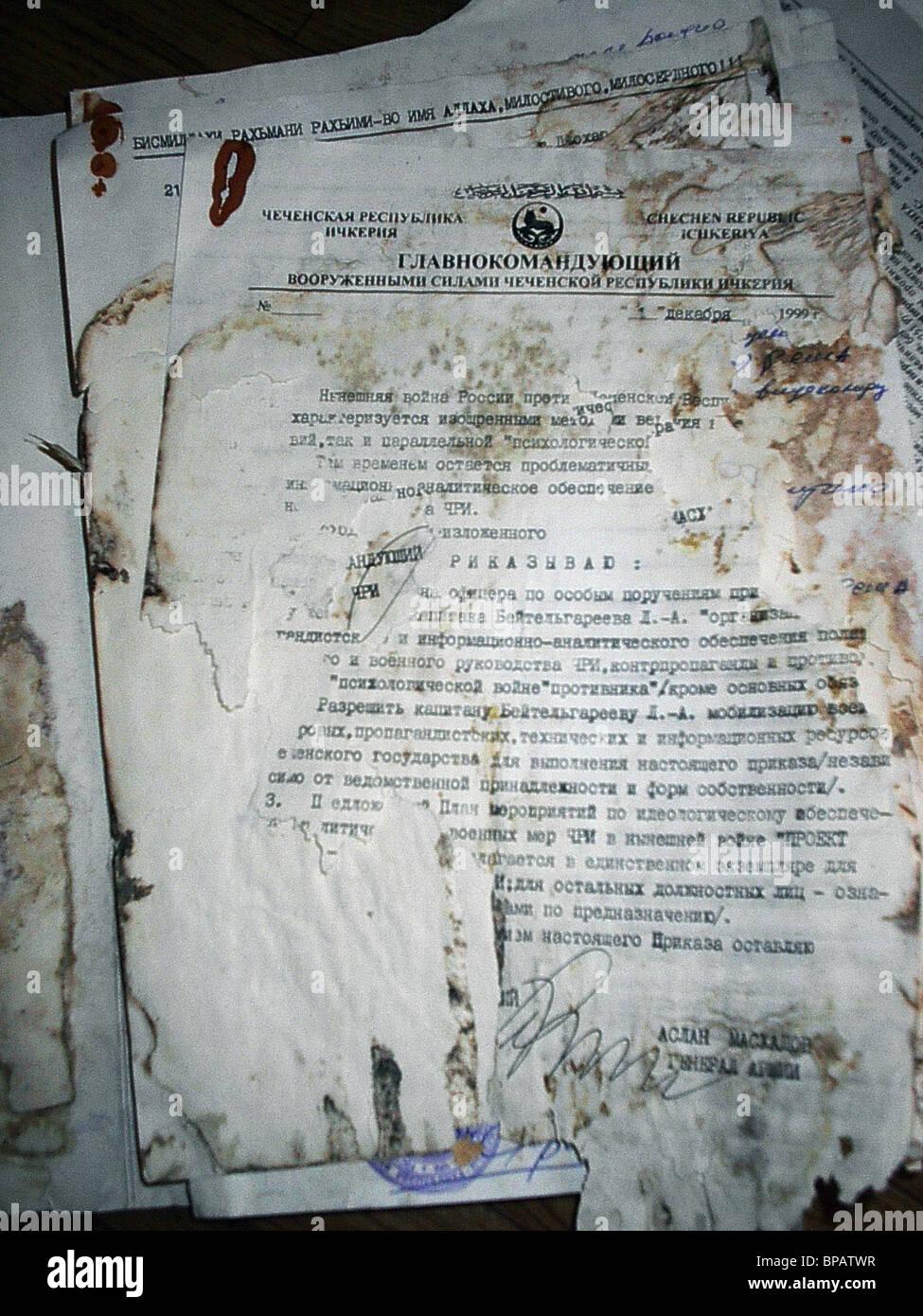 Das Archiv von Aslan Maskhadov gefunden Stockbild