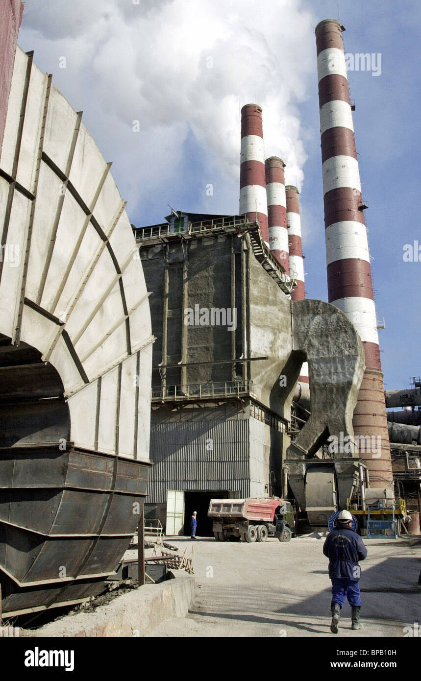 Eurocement Holding-Gesellschaft gekauft Belgorodsky Zement Aktiengesellschaft Stockbild