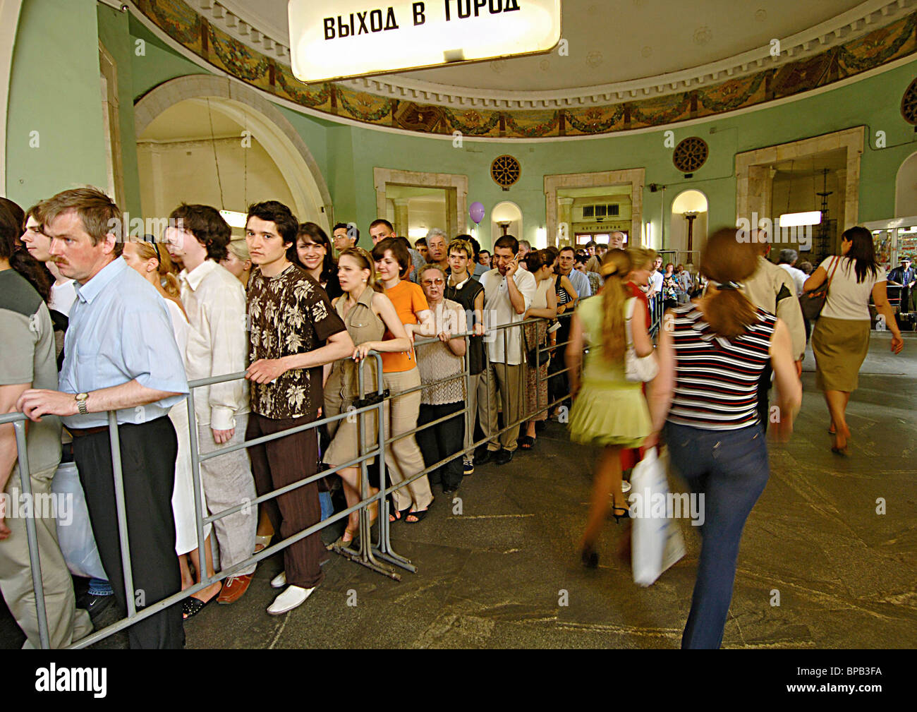 Stromausfall in Moskau Stockbild