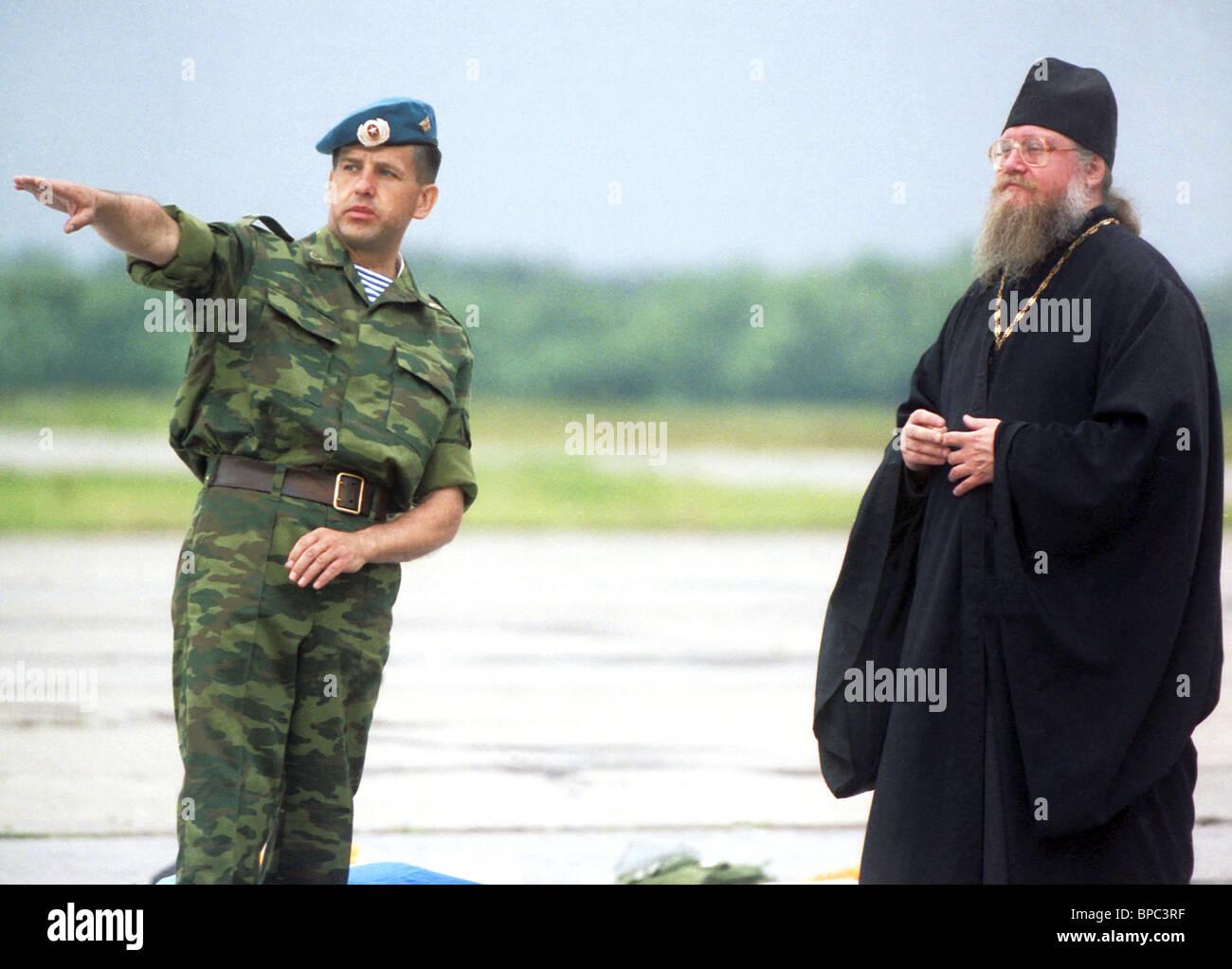 Gesetzentwurf zur Einführung des Posten des militärischen Priester vorbereitet durch die russische Generalstaatsanwaltschaft Stockbild