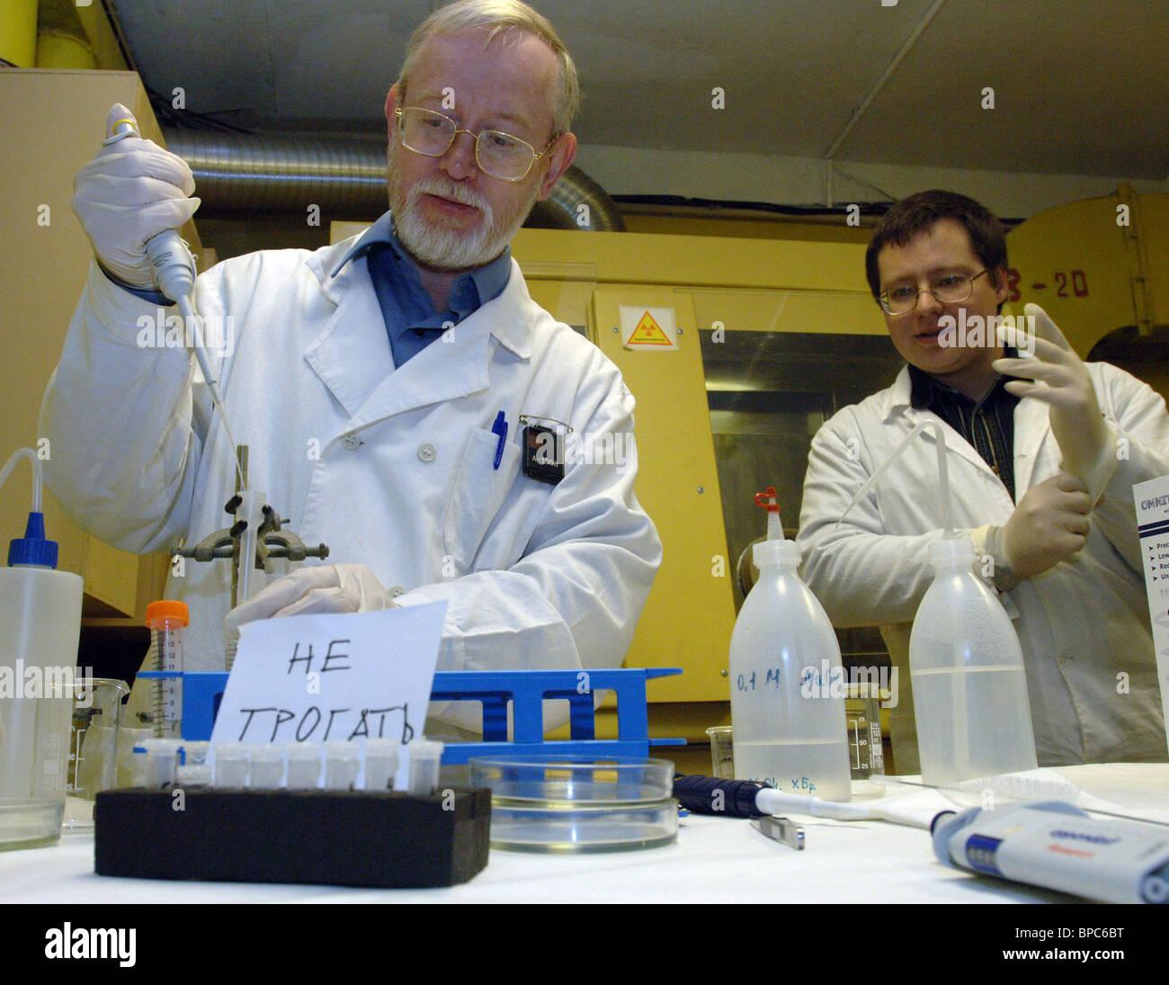 Entdeckung neuer Elemente, Periodensystem in Dubna bestätigt hinzugefügt werden soll Stockbild