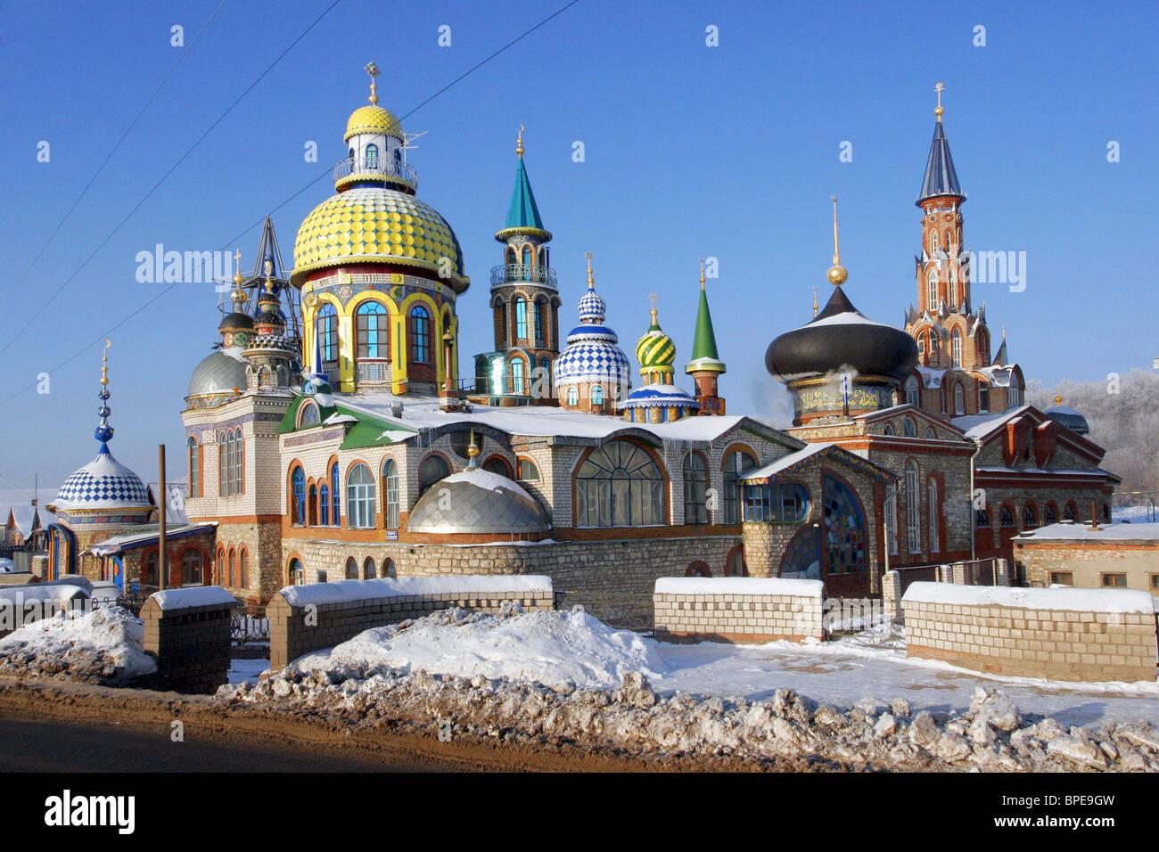 Ort der Anbetung für alle Religionen Stockbild
