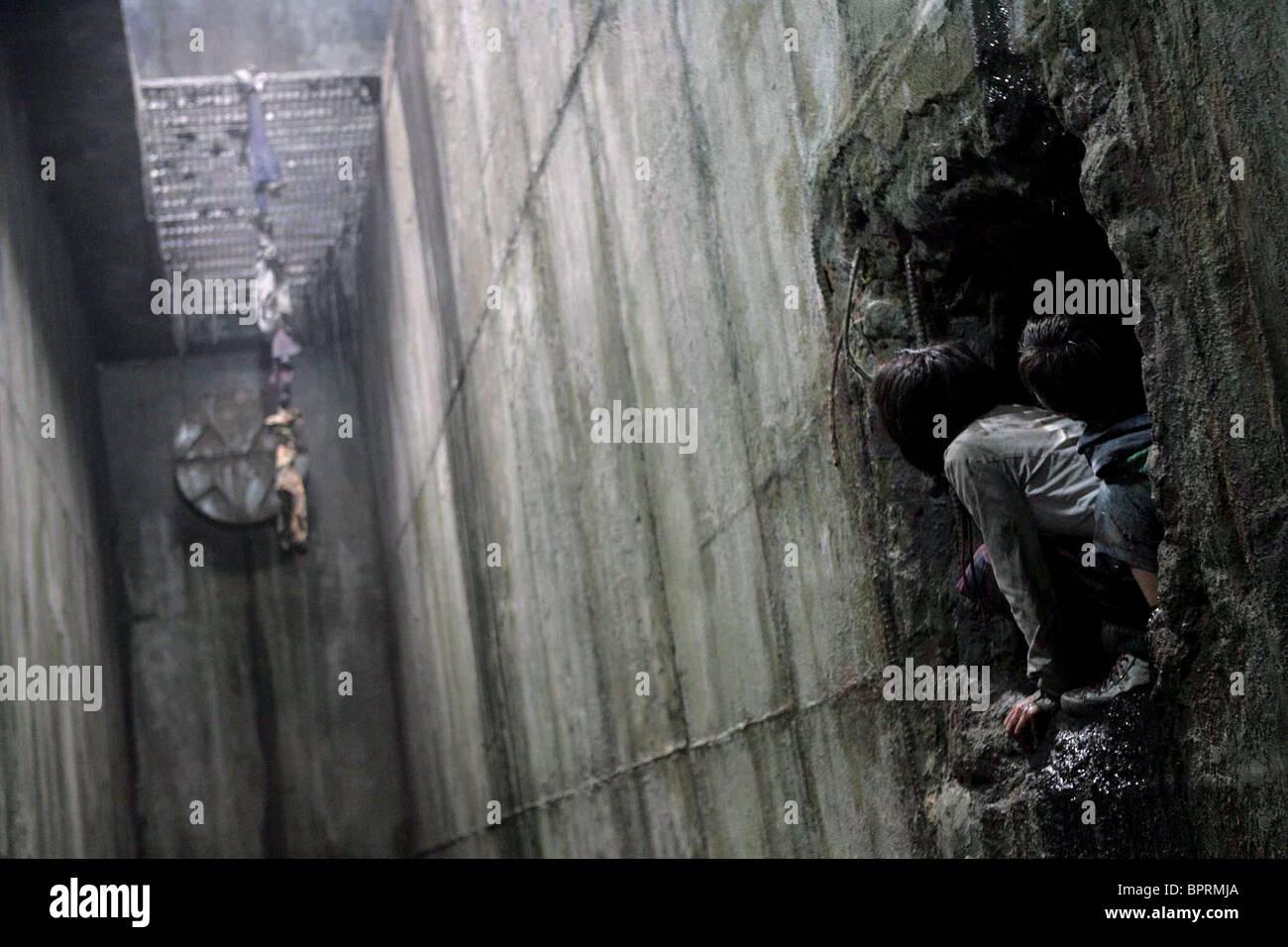 DU-NA BAE HOST; GWOEMUL (2006) Stockbild