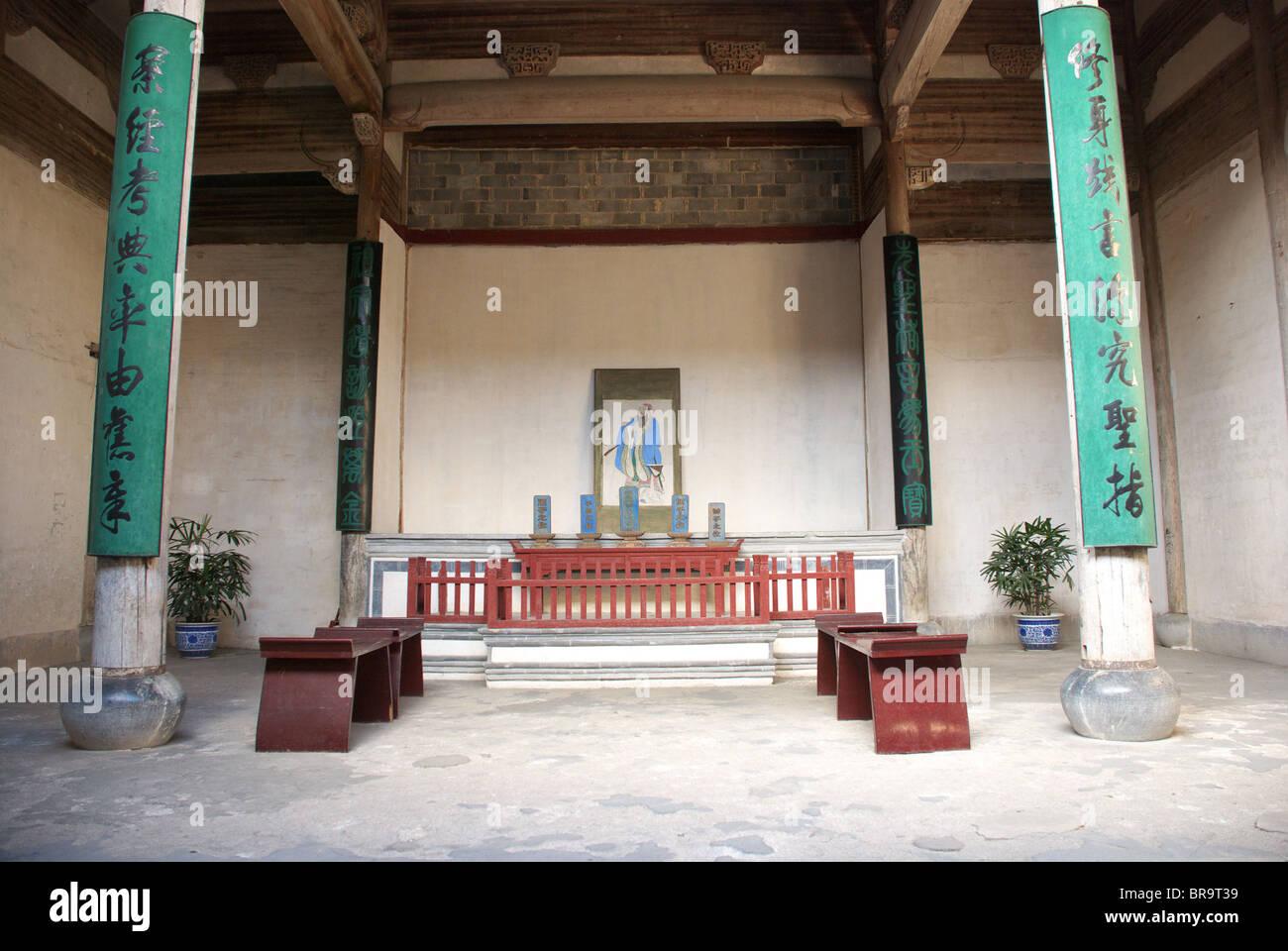 Verehrung Konfuzius Stockbild