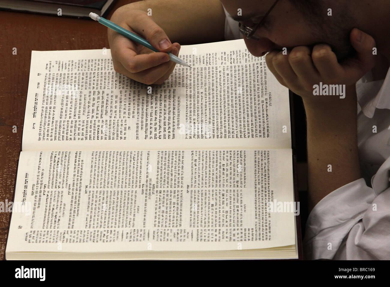 777 Eastern Parkway Chabad-Synagoge, New York, USA Stockbild