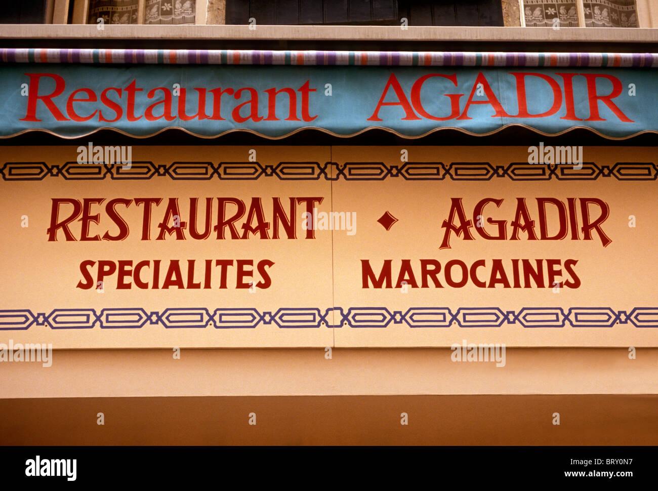 Zeichen, Agadir Restaurant, marokkanisches Restaurant ...