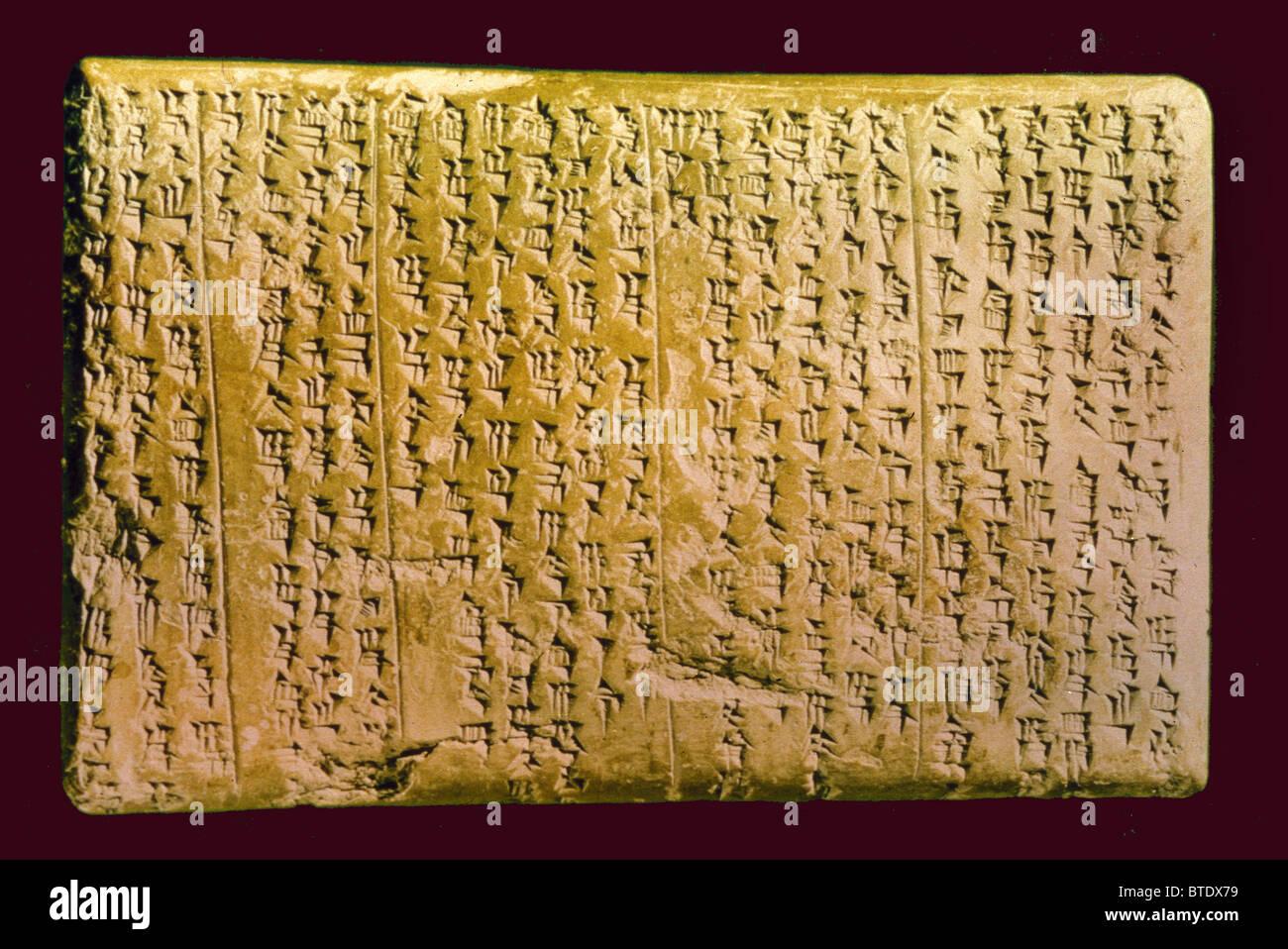 5359. tell El-Amarna alten Akhetaten, der Hauptstadt von Amenhotep IV (c. 1352-1338) am Ostufer des Nils zwischen Stockbild