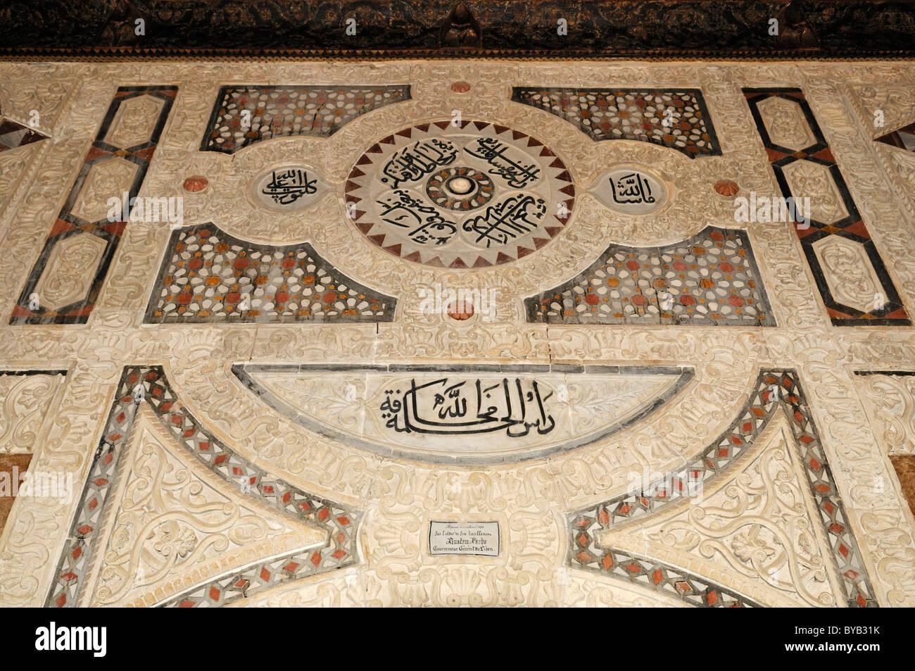Orientalisches Wohnzimmer, marmor deko ein orientalisches wohnzimmer im historischen beit ed, Design ideen