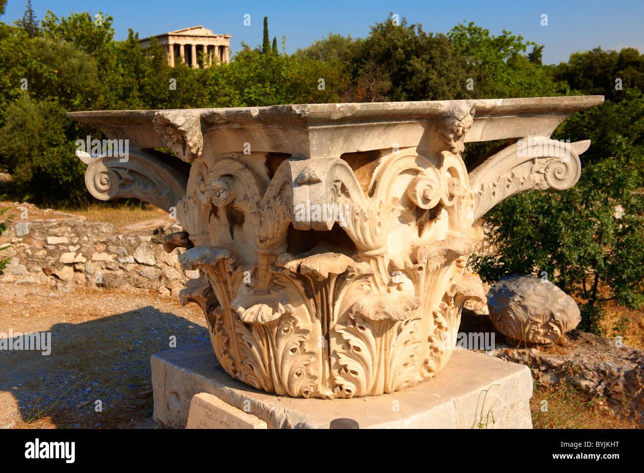 Korinthische Säule Kapital, Agora von Athen, Griechenland Stockbild