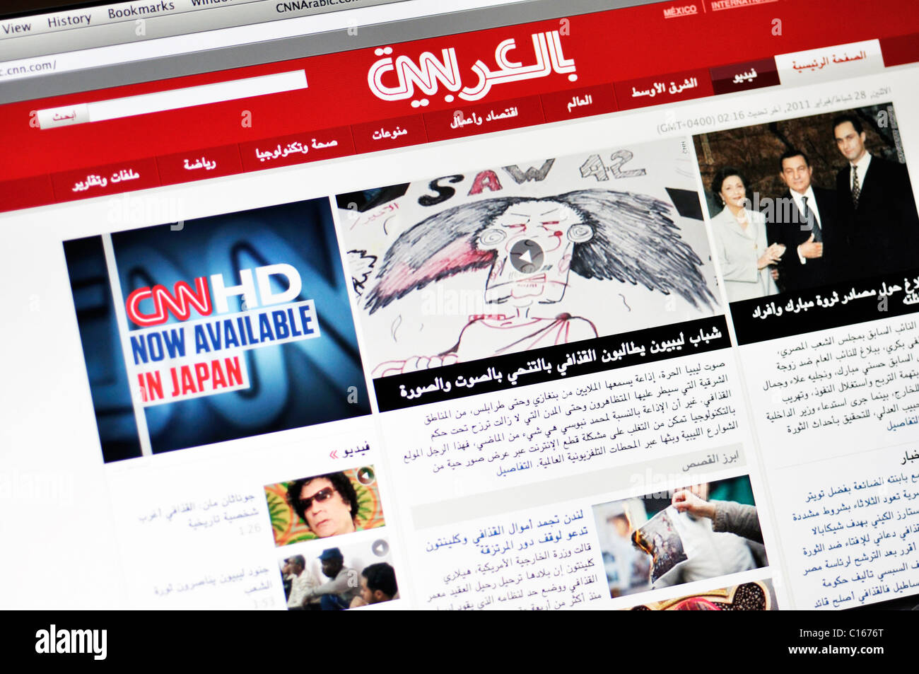 CNN-Website - Arabisch Stockbild