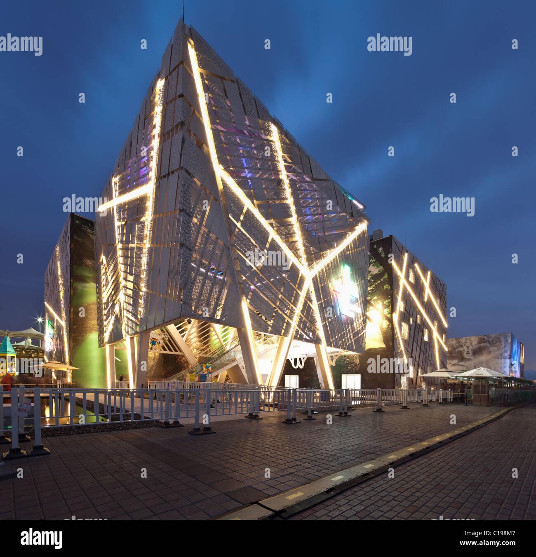 World Expo 2010 in Shanghai, China, Wildleder Pavillon. Stockbild