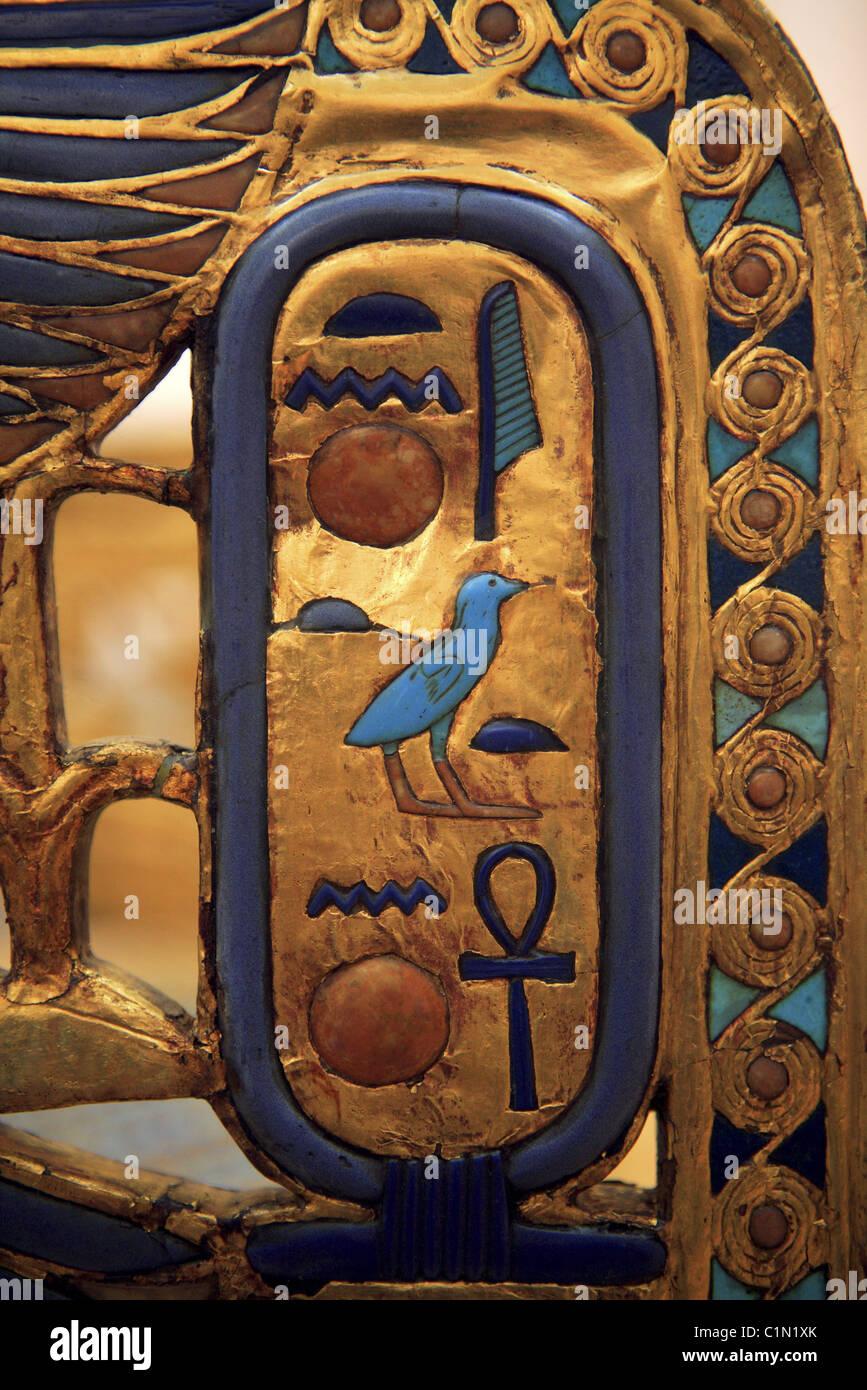 gypten kairo innenstadt gyptisches museum eine. Black Bedroom Furniture Sets. Home Design Ideas
