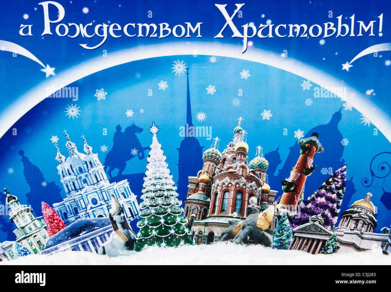 russia st petersburg christmas stockfotos russia st. Black Bedroom Furniture Sets. Home Design Ideas