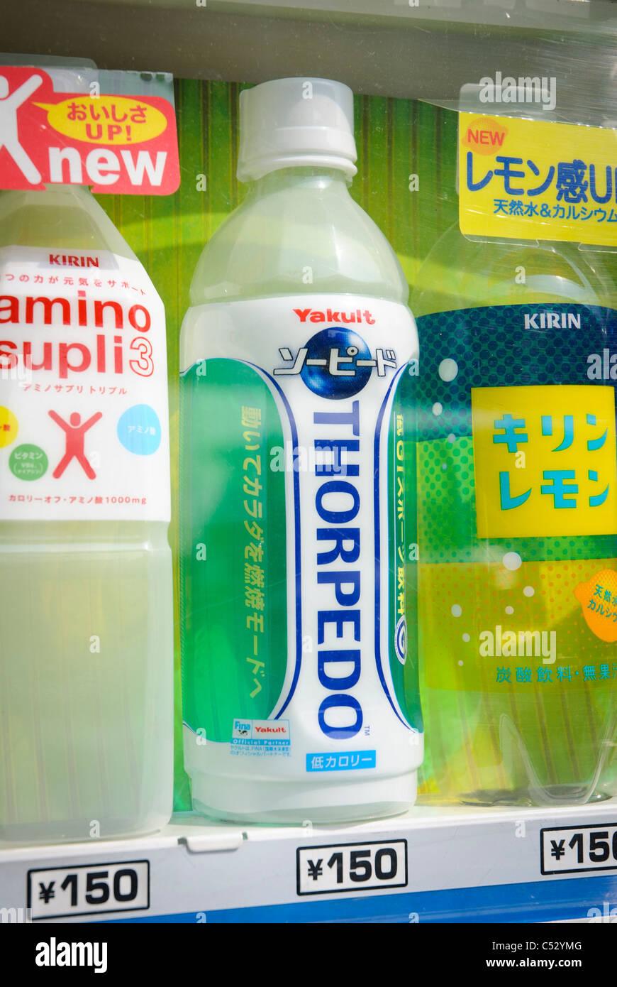 Einzigartige japanische Marken: die Sydney Sport-Getränke (Energy ...