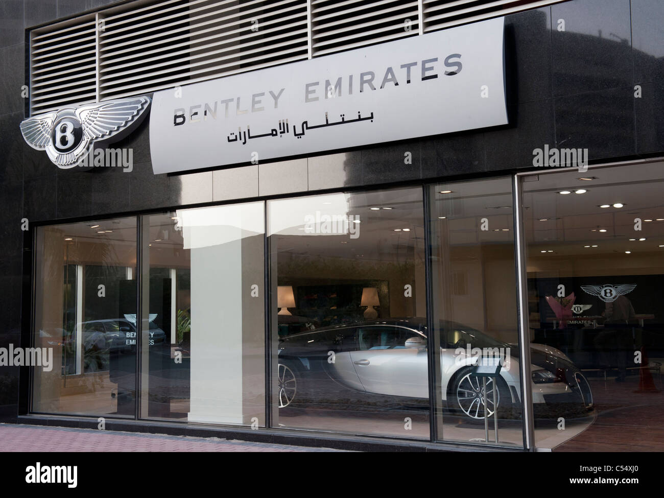 Bentley-Auto-Showroom in Dubai Vereinigte Arabische Emirate VAE Stockbild