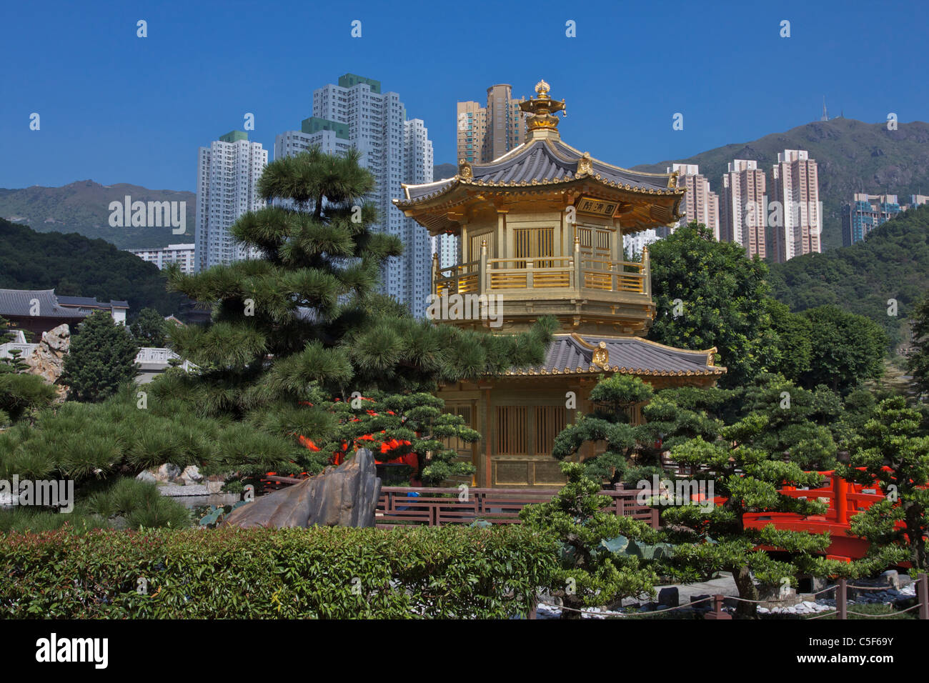 Perfektion-Pavillon in Nan Lian Gärten, Diamond Hill, Hong Kong Stockbild