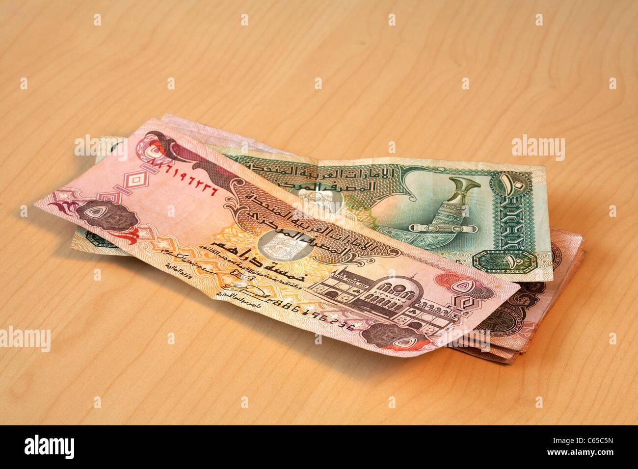 United Arab Emirates Central Bank Stockfotos United Arab Emirates