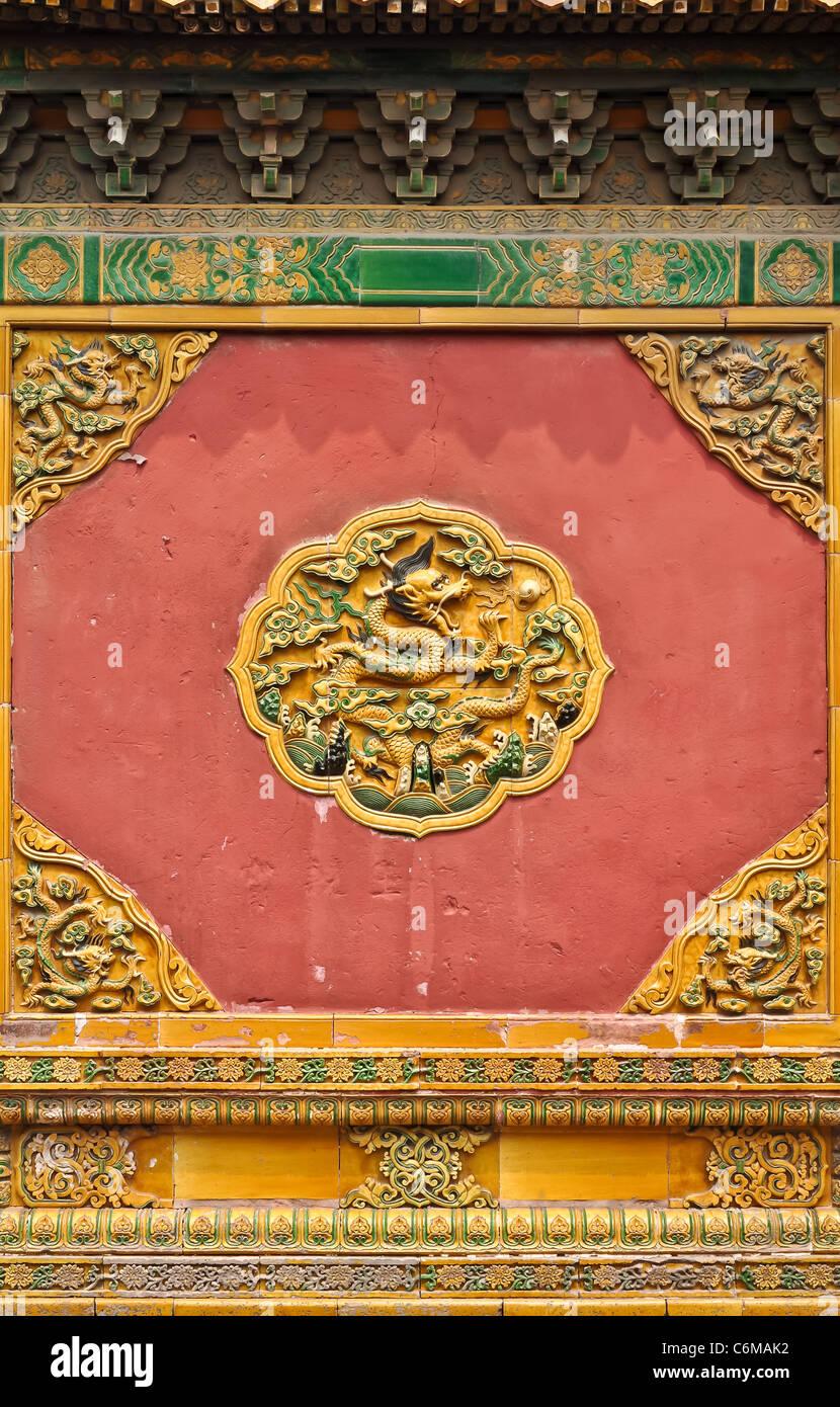 bunte chinesische Mauer Ornament in Beijings verbotene Stadt Stockfoto