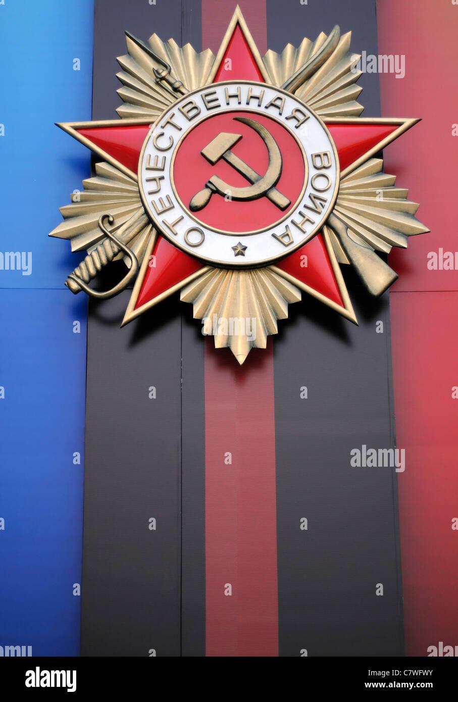 Russische Sickel und Hammer Symbol Symbolik Dekoration Tag Siegesfeier schmücken rote Platz Moskau Russland Stockbild