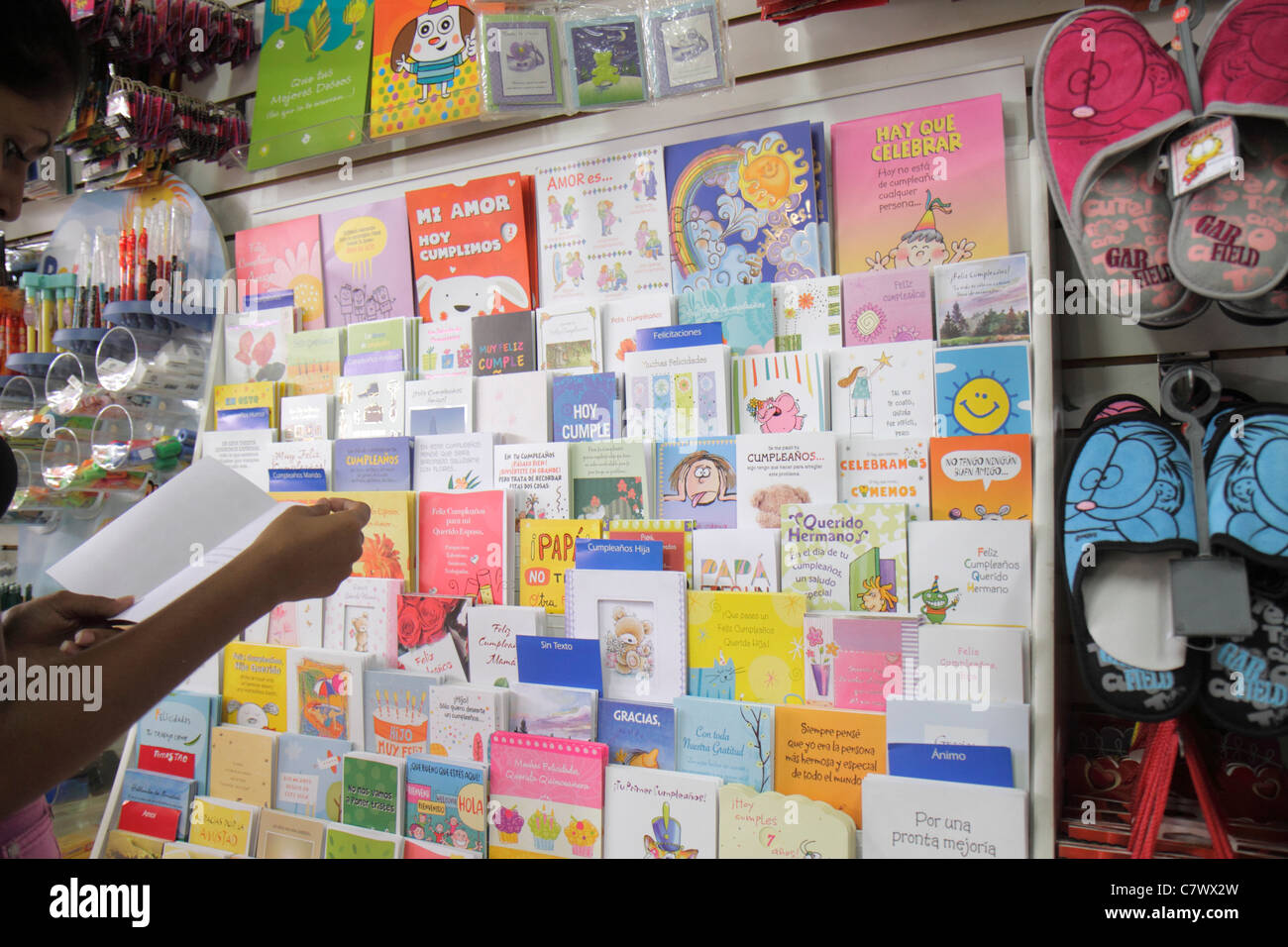 Managua Nicaragua Metrocentro Einkaufszentrum Centre Mall Unternehmen lagern Grußkarten Produkte besonderen Stockbild