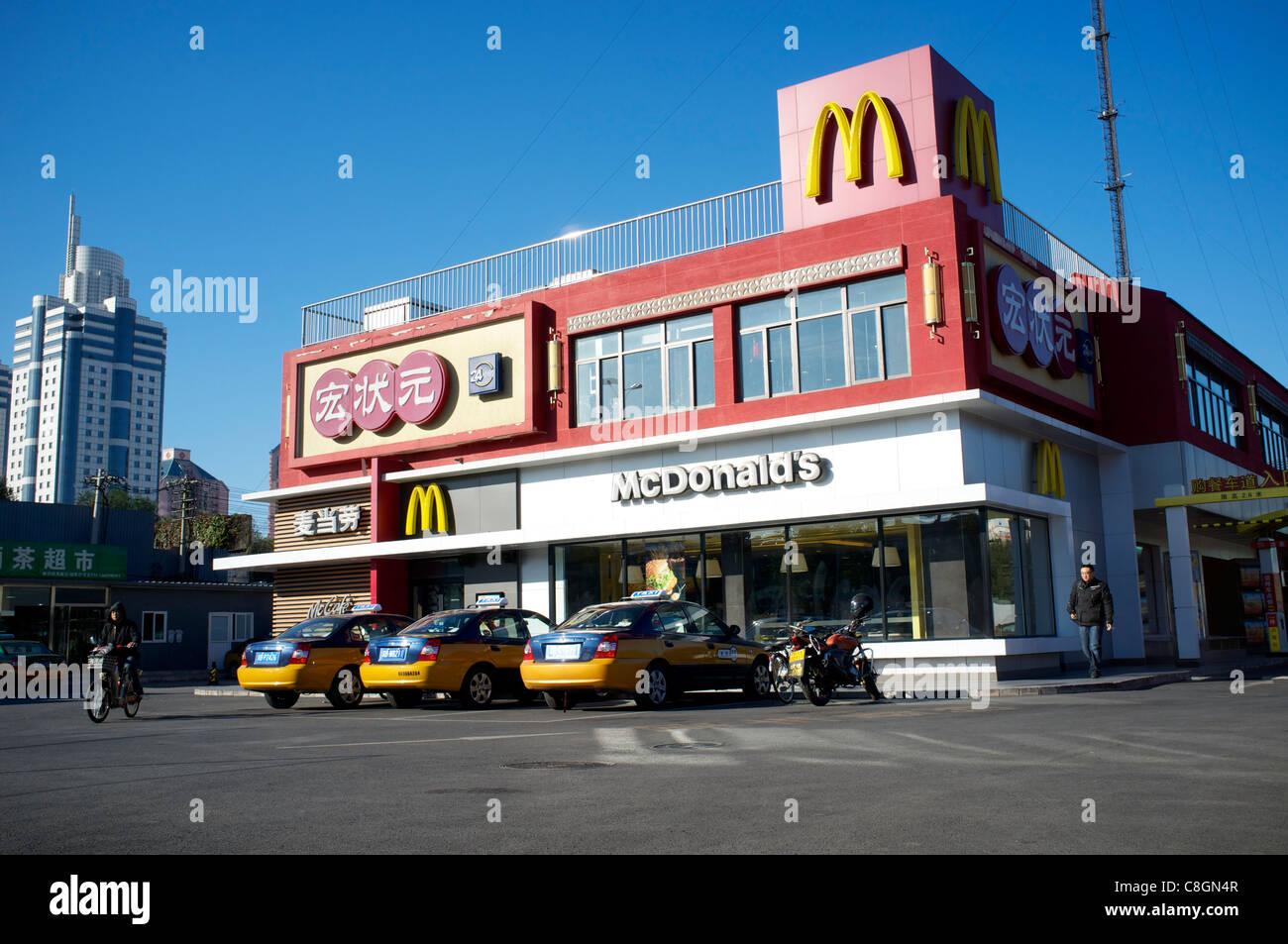 Mcdonalds Südbahnhof