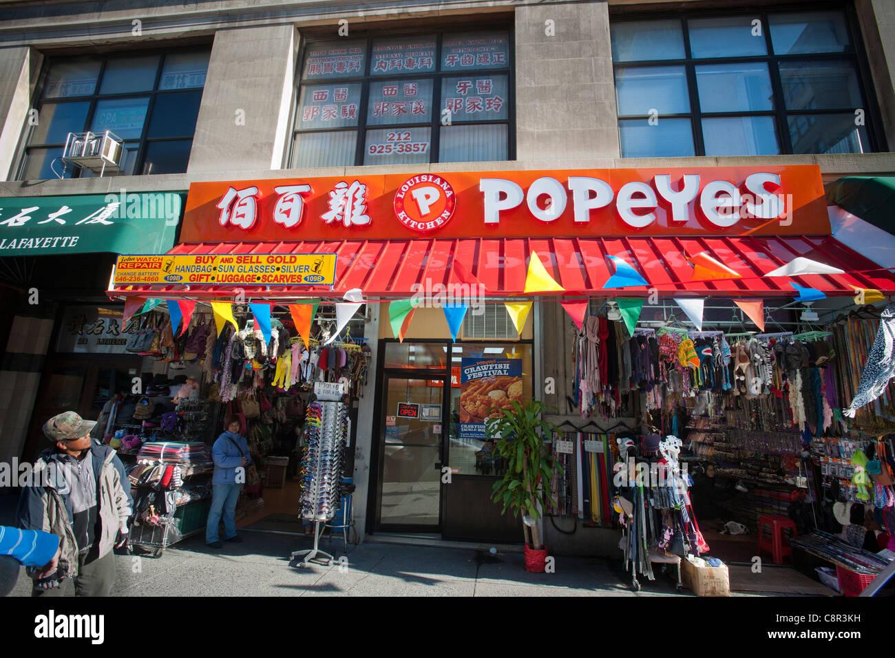 Ein Popeye Louisiana Küche Restaurant in Chinatown in New York mit ...