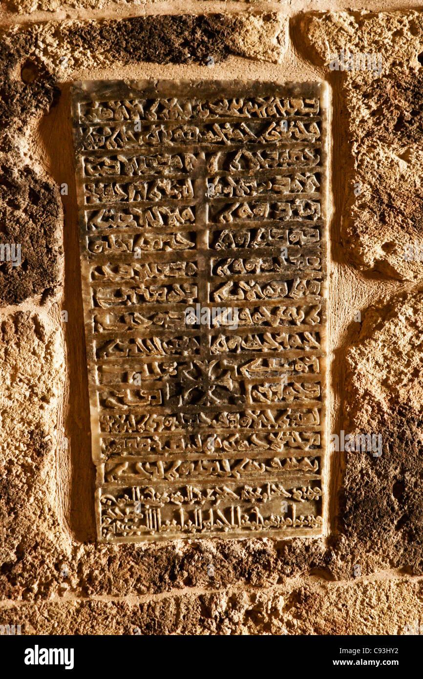 aram ische schrift liste der patriarchen begraben im kloster deyr az zaferan mardin ost. Black Bedroom Furniture Sets. Home Design Ideas