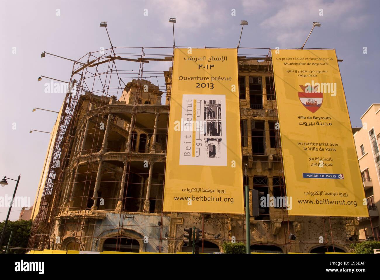 Barakat Gebäude, Beirut, Libanon. Dieser Krieg beschädigte Gebäude soll ein kulturelles Museum irgendwann Stockbild