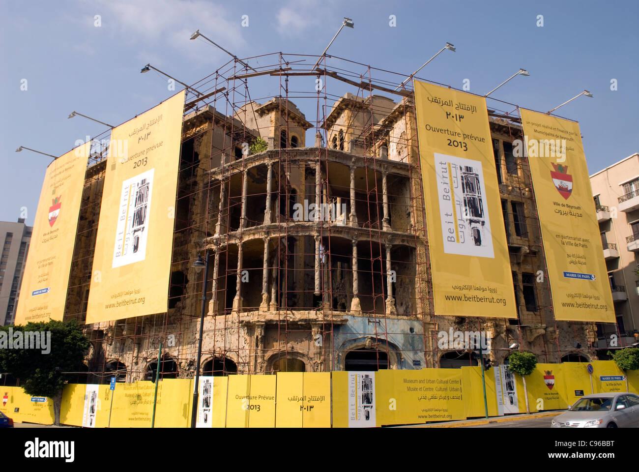 Barakat Gebäude, Beirut, Libanon. Dieser Krieg beschädigte Gebäude in ein kulturelles Museum umgewandelt Stockbild