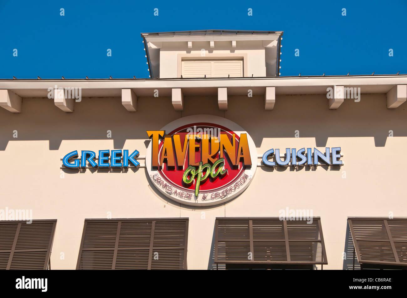 Griechisches Restaurant Stockfotos Griechisches Restaurant Bilder