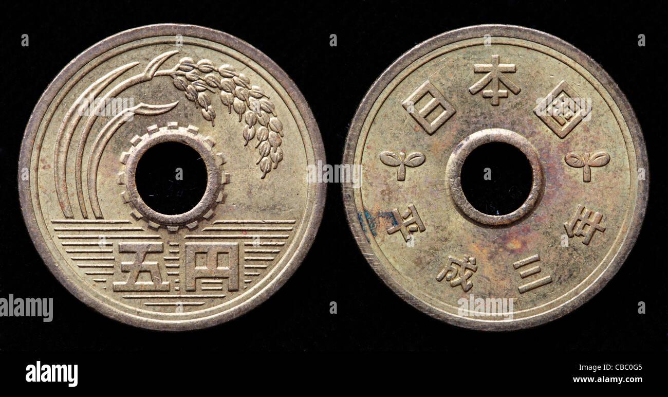 5 Yen Münze Japan Stockfoto Bild 41445829 Alamy