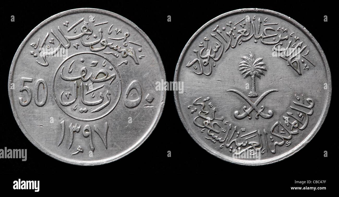 Münze 50 Halala Saudi Arabien 1987 Stockfoto Bild 41448723 Alamy
