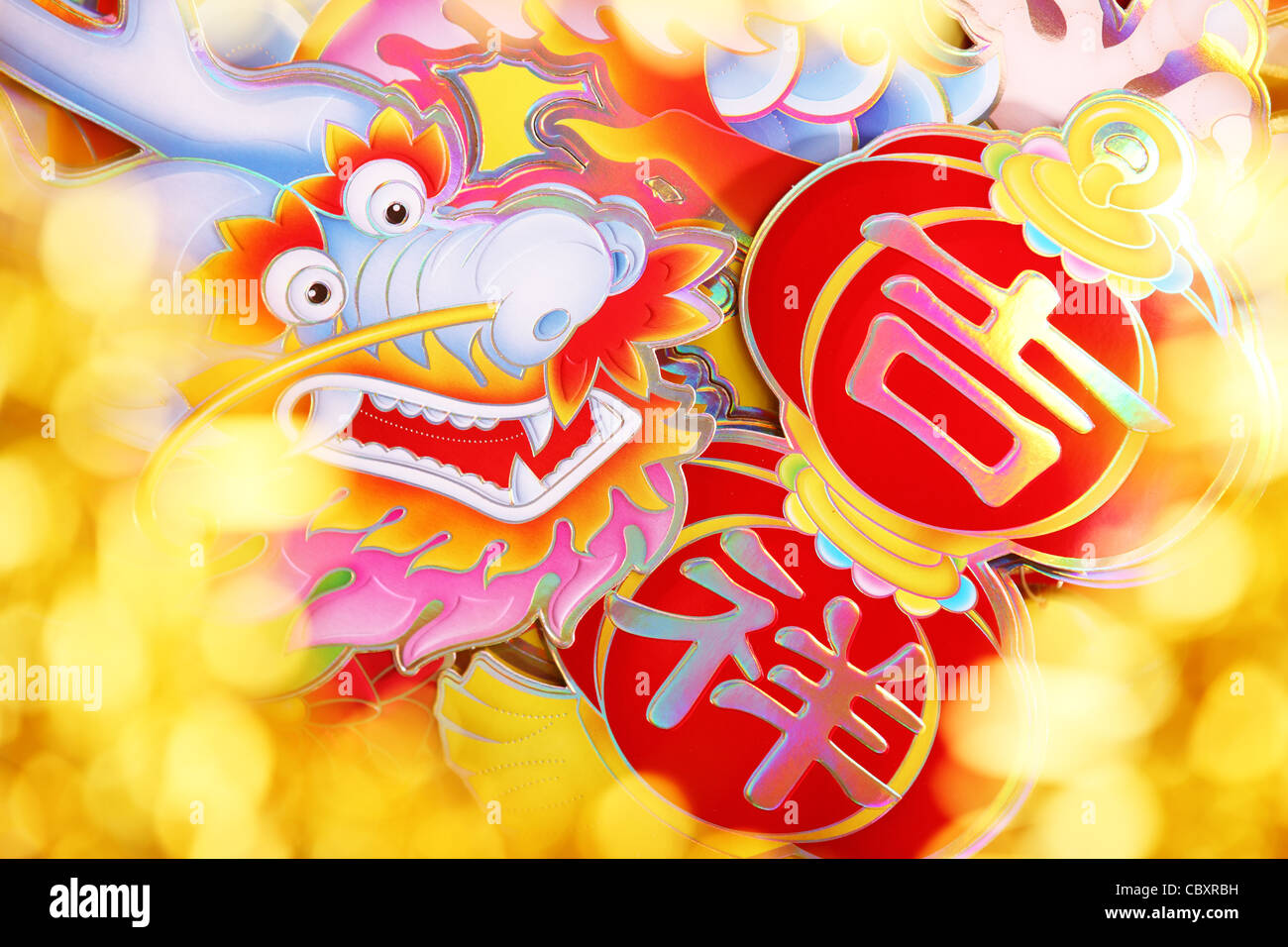 Background Dragon China Chinese Stockfotos & Background Dragon China ...