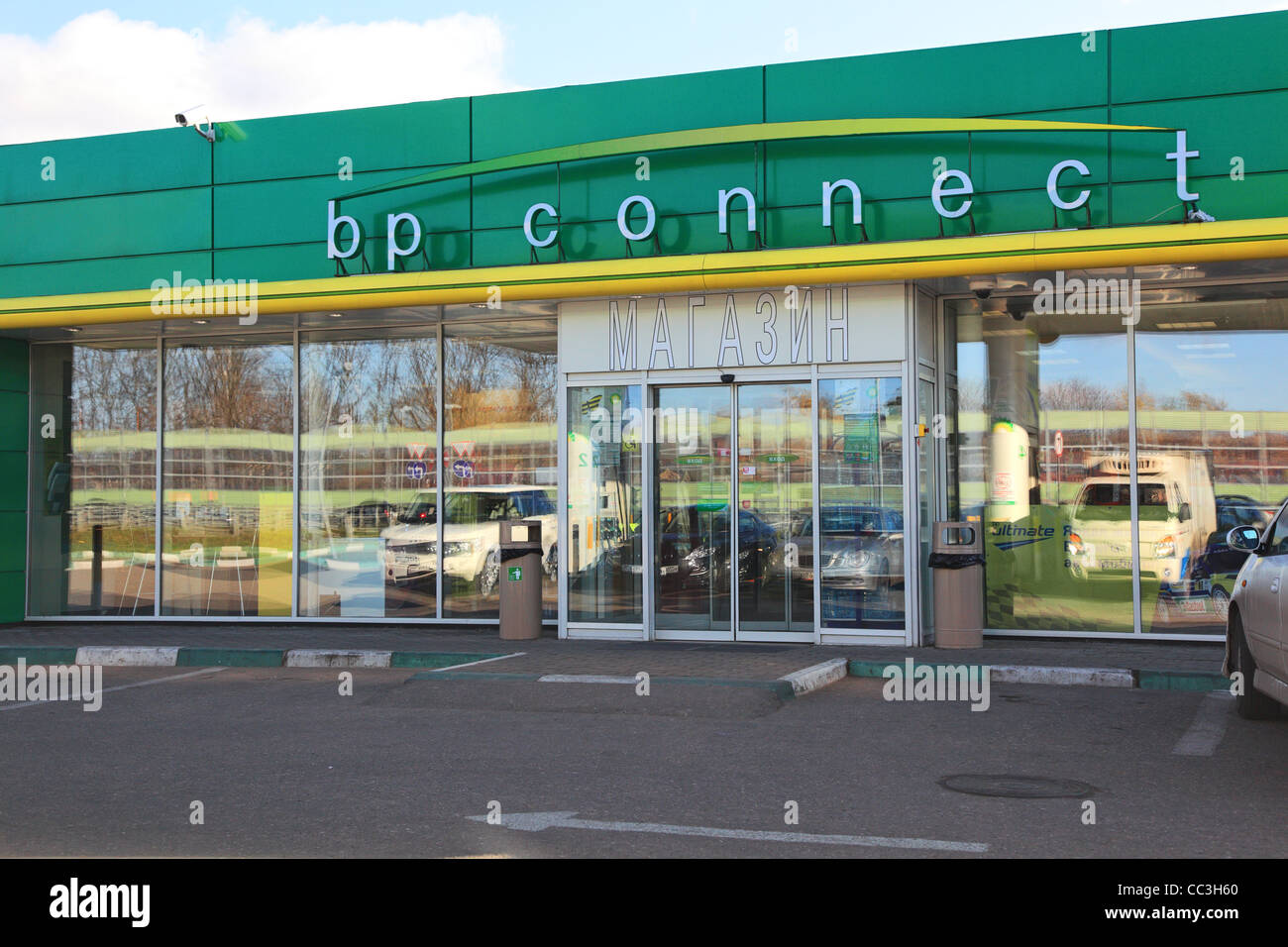 """gas station spill essay British petroleum """"bp"""" oil spill essay  british petroleum """"bp"""" oil  03/15/2012 abstract when a person thinks of bp they image a green gas station and gas pumps but bp has over 100 years of history behind it bp was formally known as british petroleum and the anglo-persian oil company."""