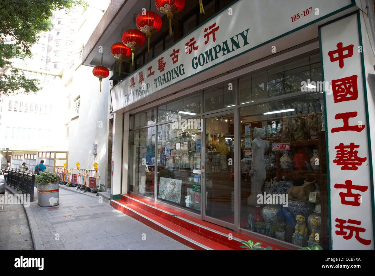 Fein Küchenutensilien Geschäft Hong Kong Galerie - Küchenschrank ...