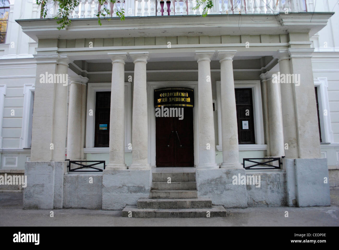 Ukraine. Die autonome Republik Krim. Feodossija Museum für regionale Studien. Fassade. Stockbild