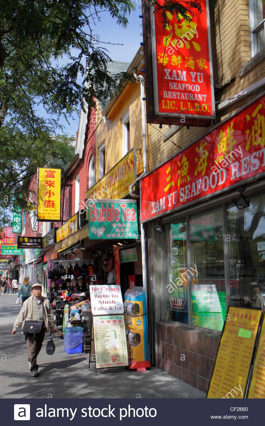 Tolle China Town Küche Galerie - Ideen Für Die Küche Dekoration ...