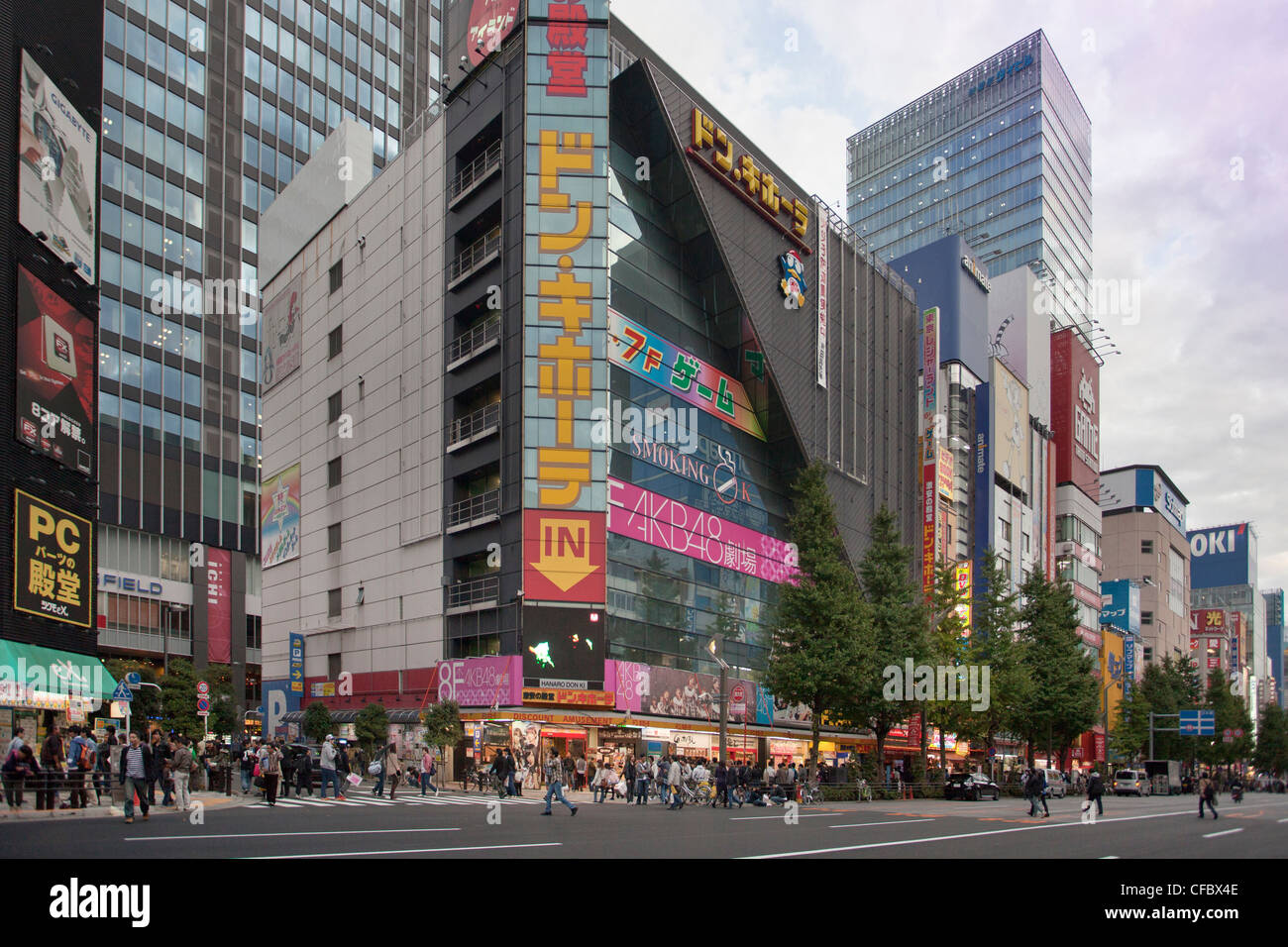 Tokyo japan asien stadt akihabara elektrische stadt - Architektur tokyo ...