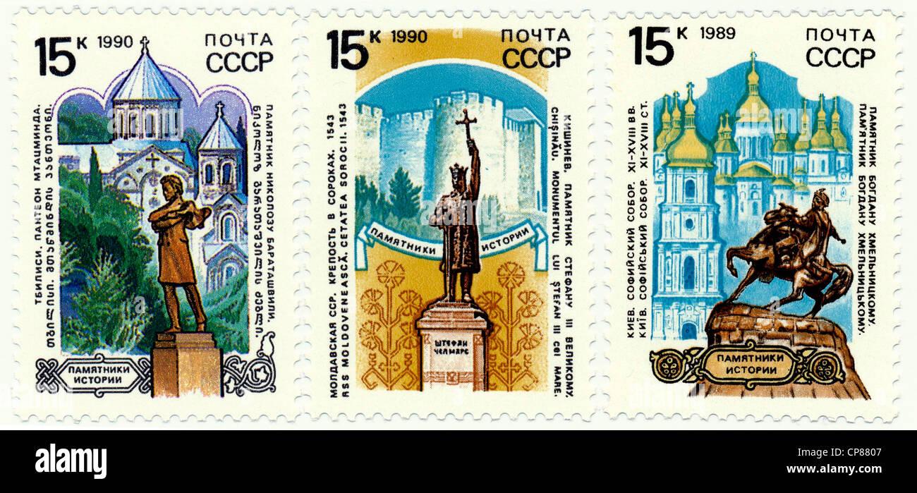 Historische Briefmarken der UdSSR, Historische Briefmarken, Rechts: Kiew, Das Denkmal Für Bogdan Chmelnizki Stockbild