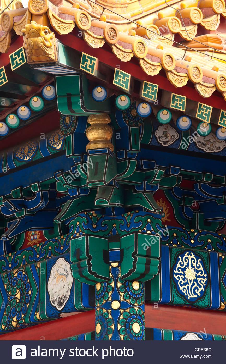 Ecke Detail am Palast der Himmlischen Reinheit, UNESCO-Weltkulturerbe, Verbotene Stadt, Peking, China, Asien Stockbild