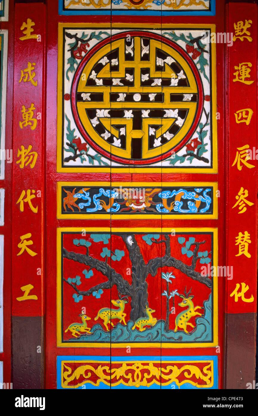 Detail vom chinesischen Haus, Hoi An, South Central Coast, Vietnam, Indochina, Südostasien, Asien Stockbild