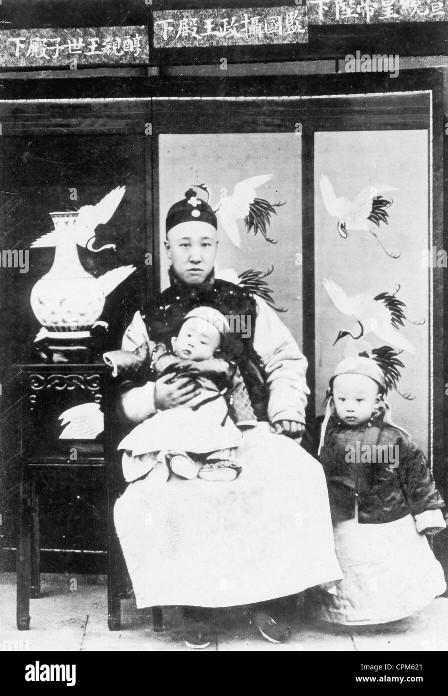 pu yi Also credited as henry pu yi or aisin gioro pu yi pu yi, of the manchu aisin gioro clan, was the last emperor of china, and the twelfth and final ruler of the qing dynasty.