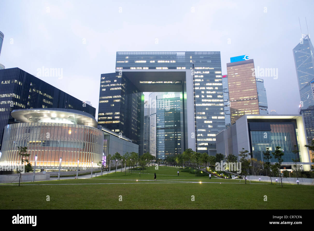 Neues Bürogebäude für die Hong Kong Regierung Zivildienst in Admiralty Hong Kong Stockbild